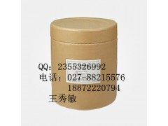 神经酸 厂家直销 质量保证 现货18872220794