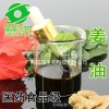超临界生姜油 医药食品级高辣度姜油树脂