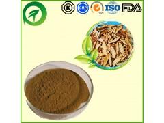 甘草提取物,甘草酸,厂家直供纯天然植物提取物,比例提取物,果蔬粉