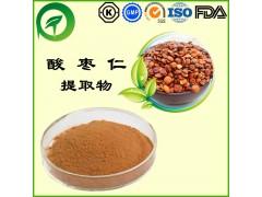 酸枣仁提取物,酸枣仁皂甙,厂家直供纯天然植物提取物,比例提取物,果蔬粉