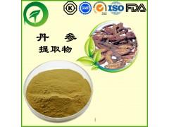 丹参提取物,丹参酮,厂家直供纯天然植物提取物,比例提取物,果蔬粉