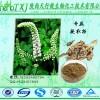 黑升麻提取物 三萜皂甙5% 黑升麻皂甙 植物提取物代加工 陕西天行健生物