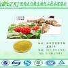 三七提取物 三七皂苷80% 三七皂甙 三七茎叶提取 植提生产代加工就找陕西天行健生物