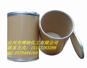 99%白藜芦醇医药原料药501-36-0