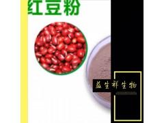 红豆营养粉 疏风清热 燥湿止痒 润肤养颜