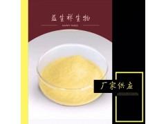 榴莲粉 益生祥生产厂家现货供应 榴莲提取物品质包邮