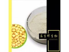 大豆粉 大豆低聚肽 大豆多肽 大豆肽粉 大豆提取物