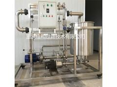 动物提取物硫酸软骨素提取浓缩过滤设备