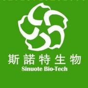 西安斯诺特生物技术有限公司事业部