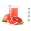 西柚果粉 纯天然 西柚喷雾干燥粉 固体饮料 斯诺特生物 现货包邮
