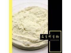 冬瓜子提取物 规格10:1益生祥源头厂家直销 包邮冬瓜籽粉