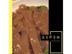 魔芋酵素 魔芋提取物魔芋纤维素80% 益生祥厂家直销