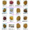 供应莱菔子提取物10:1提取浓缩粉粉、浓缩浸膏粉