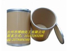 99%紫檀芪医药原料药537-42-8