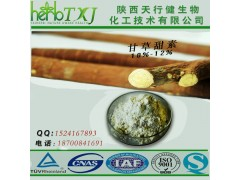 甘草甜味素10% 甘草提取物 食品添加剂甘草甜味素 QS源头厂家天行健现货直销 量大从优