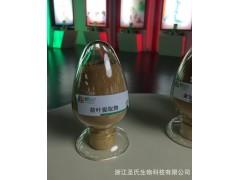 圣氏生物专业生产荷叶提取物降血脂作用