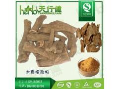 木香提取物 木香内酯多种规格 木香纯粉 木香速溶粉 川木香粉 源头QS厂家现货直销 保质保量