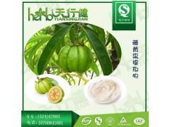 藤黄果提取物 羟基柠檬酸 HCA60% 罗望果提取物 品质保证 QS厂家现货直销 1kg起订