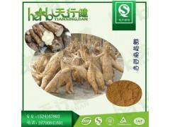 葛根提取物 40%葛根黄酮 葛根异黄酮 葛根素10% 葛根粉 厂家现货直销 质量保证