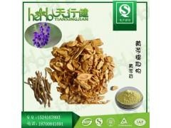 黄芩提取物 黄芩苷85% Baicalin黄芩粉 灯盏花素 QS厂家现货直销价格 品质保证