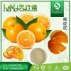 橙皮苷98% 橙皮甙 川陈皮素 橙皮提取物 陈皮甙 天行健QS生产工厂现货直销 品质保证 包邮