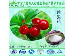 β-熊果苷99% 熊果叶提取物 α-熊果苷 贝塔熊果甙 CAS:497-76-7 化妆品级 现货直销价格