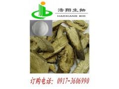 盐酸青藤碱 专业生产供应商  宝鸡浩翔生物