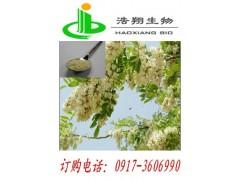 产地优质槐米提取芦丁 水解得槲皮素 找宝鸡浩翔生物