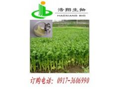 芹菜素95%98%HPLC测定 找宝鸡浩翔生物