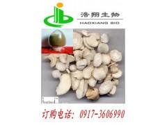 白芍提取活性物质(芍药苷)