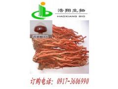丹参提取物Salvia miltiorrhiza P.E
