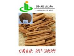 肉桂提取物Cinnamon Bark Extract