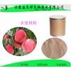 水蜜桃粉 优质水蜜桃粉 固体饮料 速溶粉现货供应包邮 桃子粉
