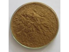 黄蜀葵花提取物10:1 植物浓缩粉 100g/袋现货量大优惠