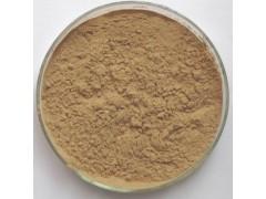 丝瓜络提取物10:1 植物浓缩粉 100g/袋现货量大优惠