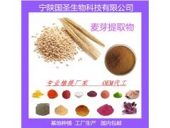 麦芽提取物粉工厂现货 可代工