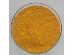 姜黄提取物10:1 植物浓缩粉 100g/袋现货量大优惠