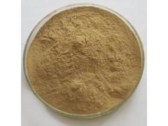 白芥子提取物10:1 植物浓缩粉 100g/袋现货量大优惠
