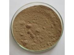 猪苓提取物10:1 植物浓缩粉 100g/袋现货量大优惠
