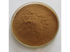 卷丹提取物10:1 植物浓缩粉 100g/袋现货量大优惠