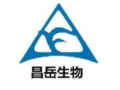 高良姜提取物  比例提取  厂家直销 现货包邮 常年供应