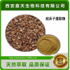 陕西蛇床子提取物 蛇床子素10%批发价格