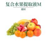复合水果酵素粉 多种果蔬原料 宁夏凯源生物厂家主打