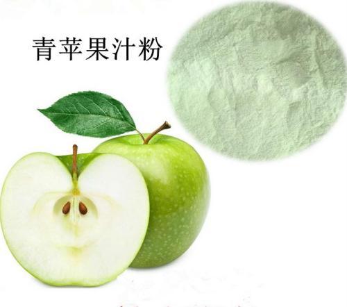 青苹果提取物10:1青苹果粉 青苹果浓缩汁1公斤起订