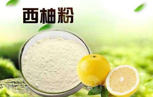 西柚酵素粉 西柚粉 宁夏凯源 1公斤起订 长期供应