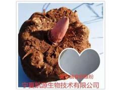 魔芋膳食纤维魔芋粉魔芋提取物多种规格1公斤起订