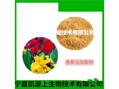 香蕉皮膳食纤维香蕉皮粉香蕉膳食纤维多种规格1公斤起订厂家包邮