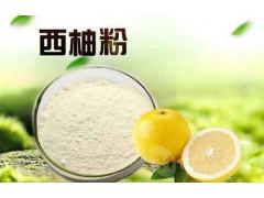 西柚酵素粉西柚粉宁夏凯源1公斤起订长期供应