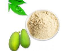 木瓜酵素木瓜酵素粉宁夏凯源生物1公斤起订 长期供应