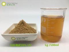抗水肿抗肿瘤原料-梭罗果提取物 七叶皂甙20% 安锐博生物源头厂家